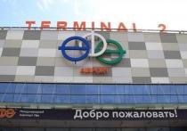 Уфимский аэропорт за полгода обслужил 1,6 млн пассажиров