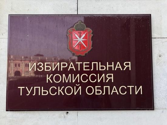 21 кандидат в тульский парламент не прошел проверку в налоговой