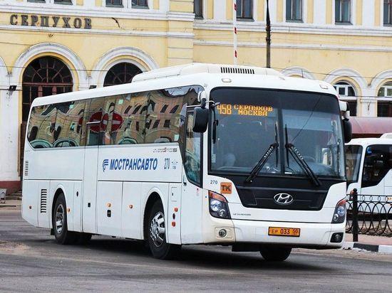Расписание автобусного маршрута N458 Серпухов-Москва изменится c августа
