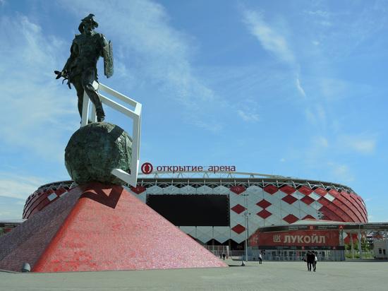 Матч «Спартак» - «Динамо» может быть перенесен из-за митинга в Москве