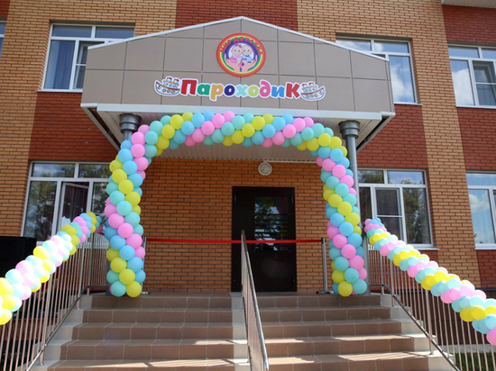 Для юных липчан открыли детский сад «Пароходик»