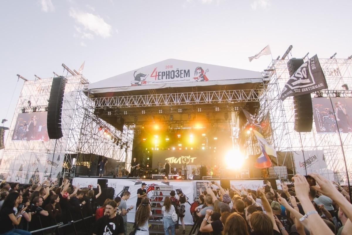картинки рок фестиваль чернозем смысл семи недель