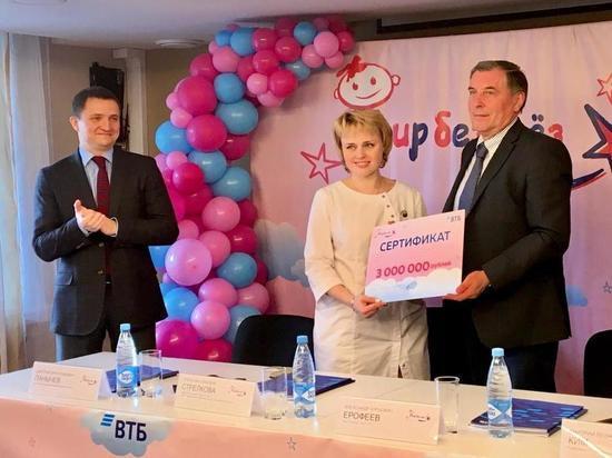 Программа «Мир без слёз» впервые в Мурманске