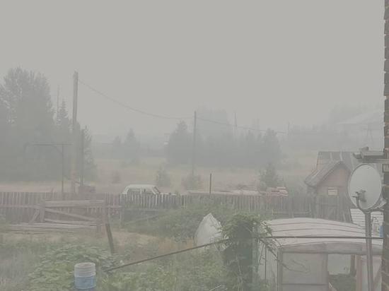 «Люди задыхаются»: дикие признания жителей охваченного лесным пожаром сибирского поселка