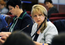 Памфилова дала арифметическую отповедь по выборам в Мосгордуму