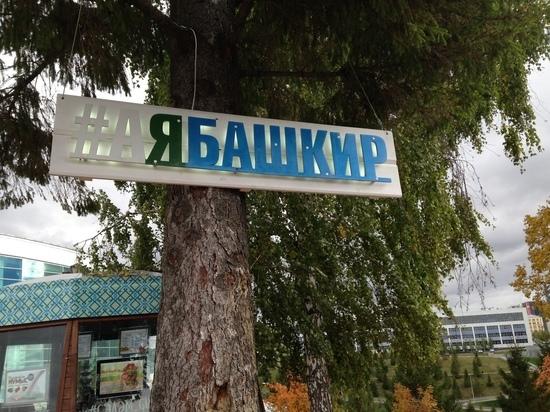 Хабиров: «Если радикальных националистов кто-то и финансирует, это очень опасно»