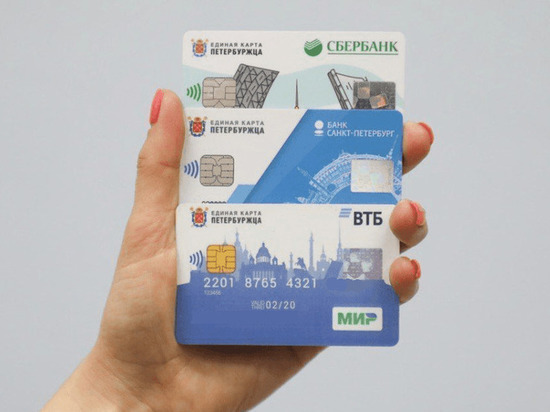 Билайн стал участником проекта Единая карта петербуржца