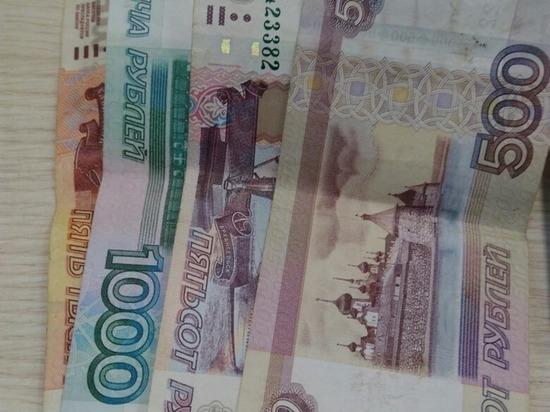 Банковские карты туляков обчищали из Германии