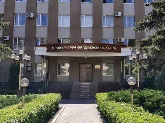 Орловские полицейские занижали официальную статистику