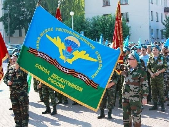 2 августа движение в центре Чебоксар перекроют из-за шествия десантников