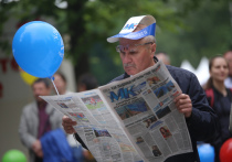 В субботу, 3 августа, Талдом отметит День города — 342-ю годовщину со дня основания