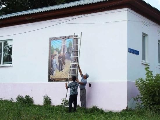 Жителей Венева Тульской области удивил баннер на местной школе