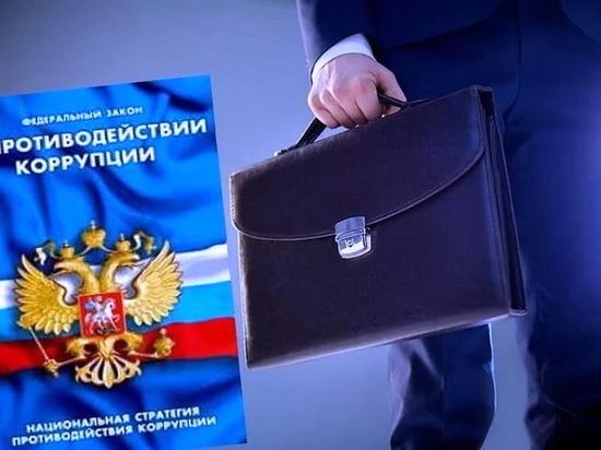 Прокуратура Оренбурга обнаружила нарушения антикоррупционного законодательства