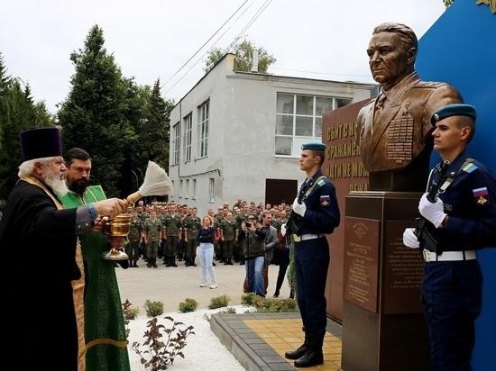 В Туле увековечили имя генерала армии Василия Маргелова