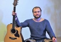 Рязанец стал лауреатом фестиваля авторской песни «Гринландия»