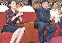 Тайны личной жизни Ким Чен Ына: почему он прячет детей