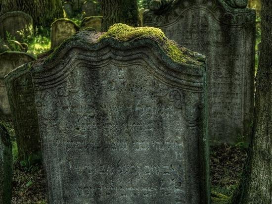 На еврейском кладбище в Туле смотритель нашел могилу популярного композитора