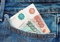 По прогнозу Счетной палаты, уровень бедности в России по итогам II квартала снизится