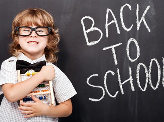 Как подготовить своего ребенка к началу учебного года – и подготовиться самим