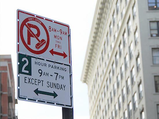 NY: Новый закон помогает водителям бороться с парковочными тикетами