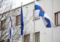 На сайте Министерства иностранных дел Финляндии опубликован список дополнительных документов, которые с 1 сентября будут требовать от российских граждан для получения визы