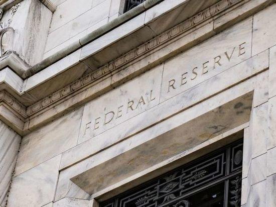 Время брать кредиты: центробанк США понизил ключевую ставку