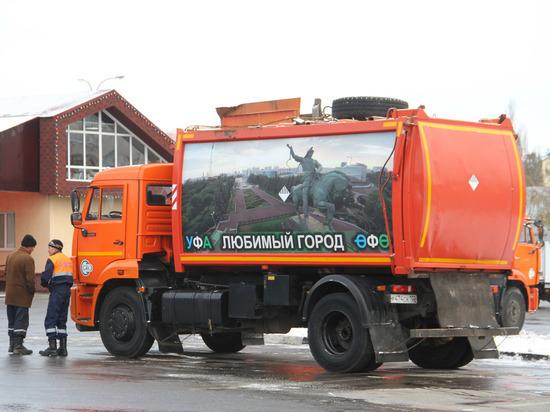 В Башкирии будут сохранять муниципальные предприятия