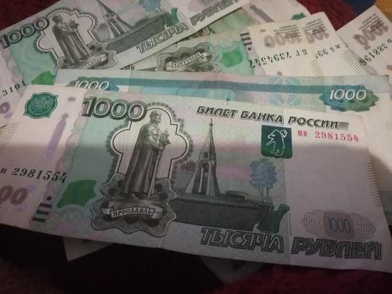 За нелегально прописанных иностранцев оренбуржцы заплатили штрафы