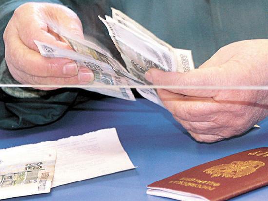 Южноуральские  пенсионеры  в августе получают единовременные выплаты ко Дню пожилого человека