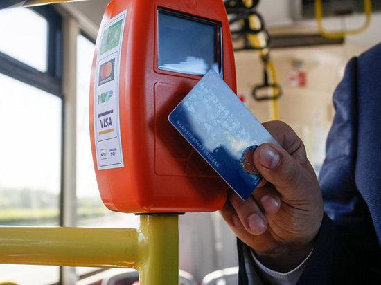 Куряне смогут оплатить проезд банковской картой