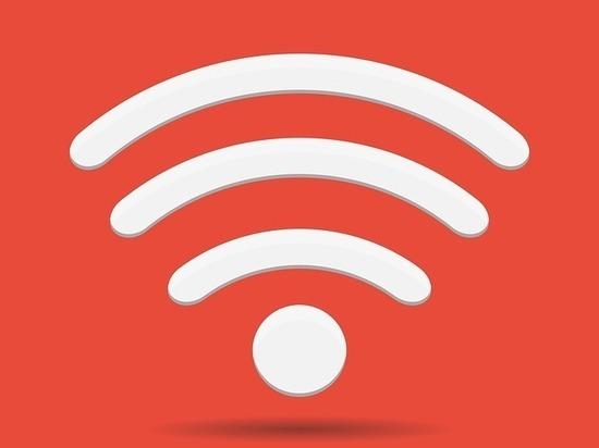 В тульский транспорт провели интернет