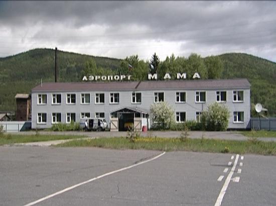 Из-за дыма в Приангарье закрыты аэропорты Бодайбо и Мамы