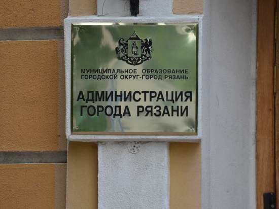 Шестым кандидатом на пост мэра Рязани стал чиновник из Пронска
