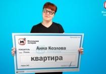 Врач из Рязани выиграла в лотерею квартиру