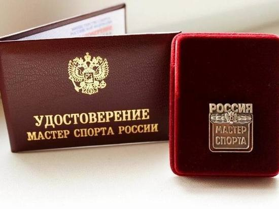 Псковскому пловцу присвоено звание мастера спорта России