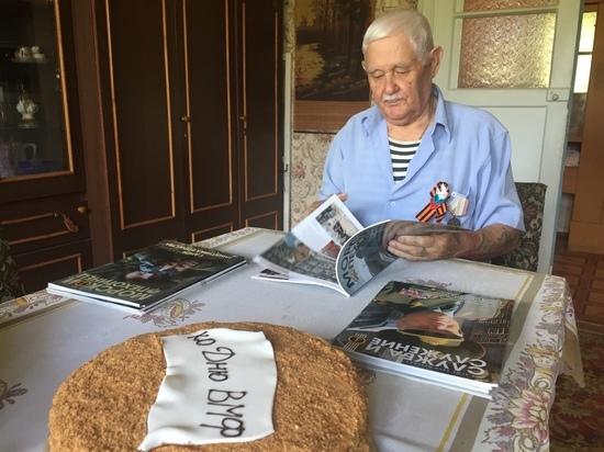 В гостях у моряка: ветеран из Кацивели получил подарки от Yalta Intourist