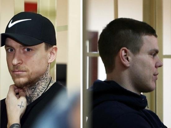 Кокорин и Мамаев подали прошения об условно-досрочном освобождении