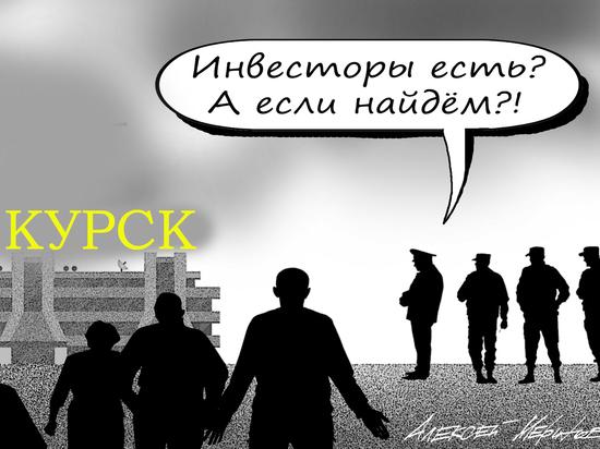 В Курской области искали подъемный кран для инвестиционного рейтинга