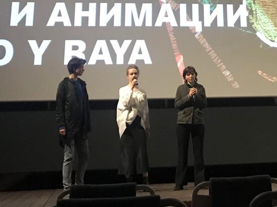 В Гараже прошел Международный фестиваль абстрактного кино и анимации