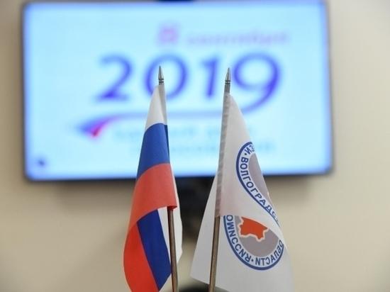«Коммунистам России» закрыли путь на выборы в Волгоградскую облдуму