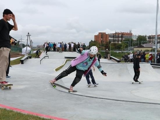 В Туле открыли профессиональный скейт-парк