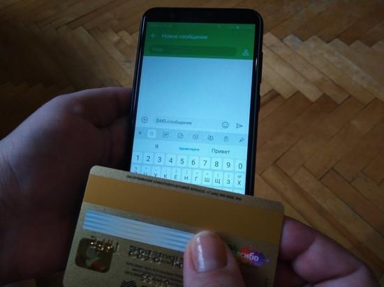 Житель Свердловской области лишился денег в Бузулукском районе