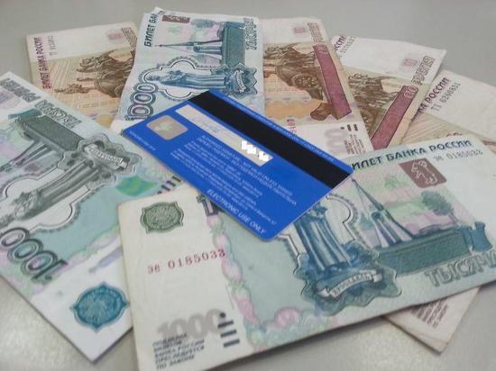 Тамбовчанка подарила мошеннику 49 тысяч рублей