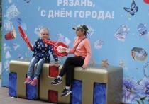Канал ТНТ поздравил рязанцев с Днем города