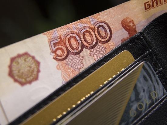 В Смоленске обнаружена фальшивая пятитысячная кюпюра