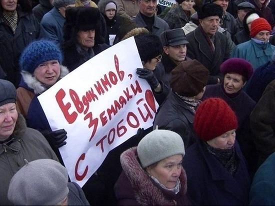 Алтайский губернатор высказался о Михаиле Евдокимове
