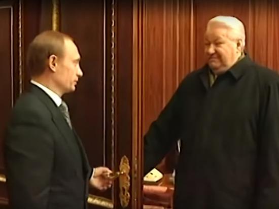 20 лет назад Путину предложили должность президента РФ