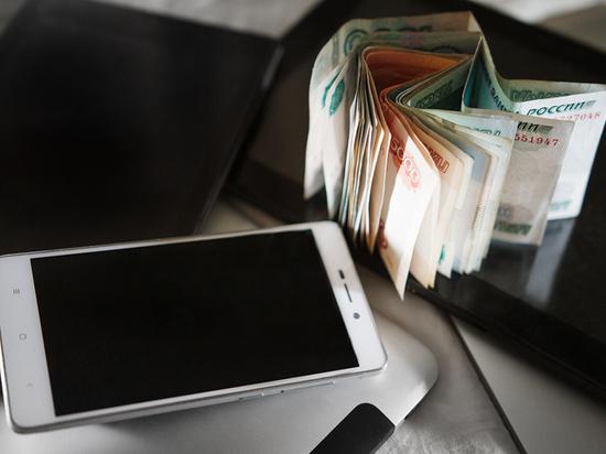 Центробанк предложил перечислять заработную плату пономеру телефона