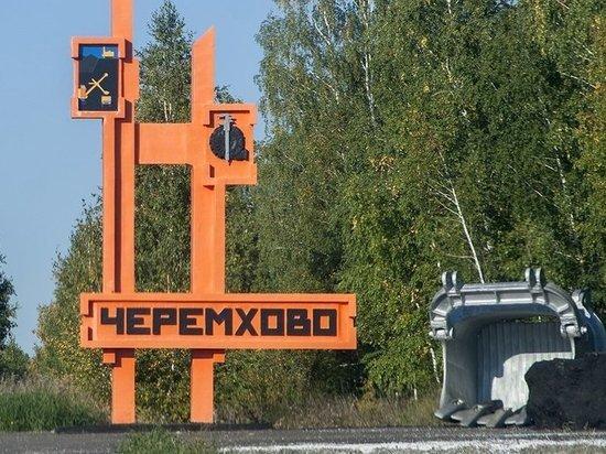 В ТОСЭР Черемхово и Саянска два новых резидента