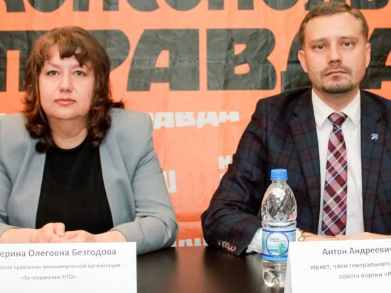 Антон Любич представит интересы пермских НТО  и ТСЖ  в Верховном суде